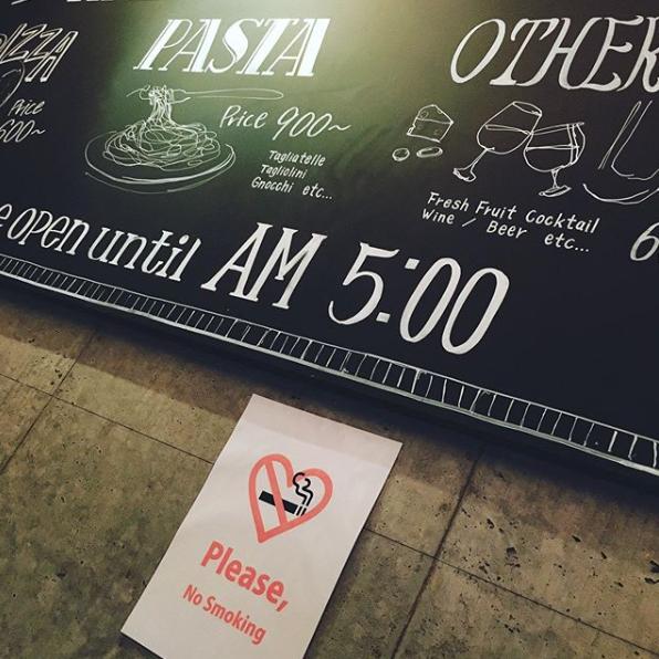 【NO Smoking】